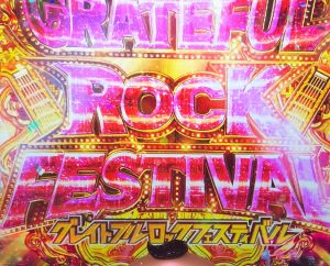 SHOW BY ROCK GRF